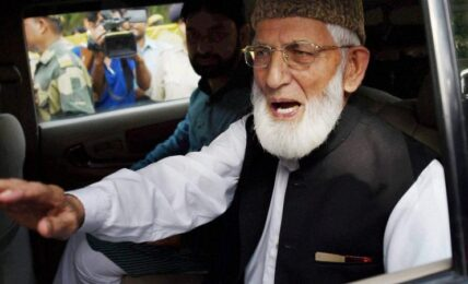 Syed Ali Shah Geelani (File pic from PTI)