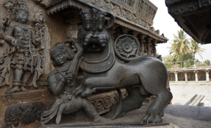 Halebeedu - A symbol of Excellence
