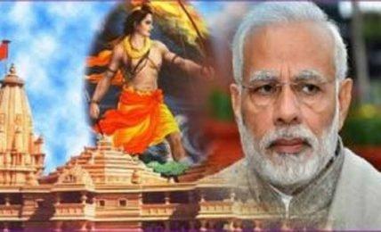 Modi In Ayodhya