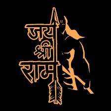 Vijay Ramesh