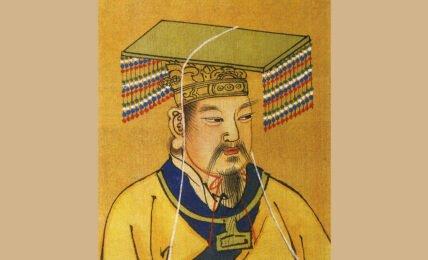 Yellow Emperor of China