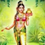 Shri Mohini